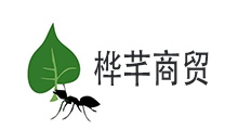 重庆市桦芊商贸有限公司